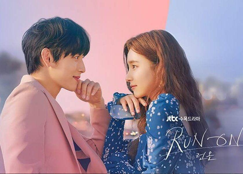 ru-on-serie-coreana