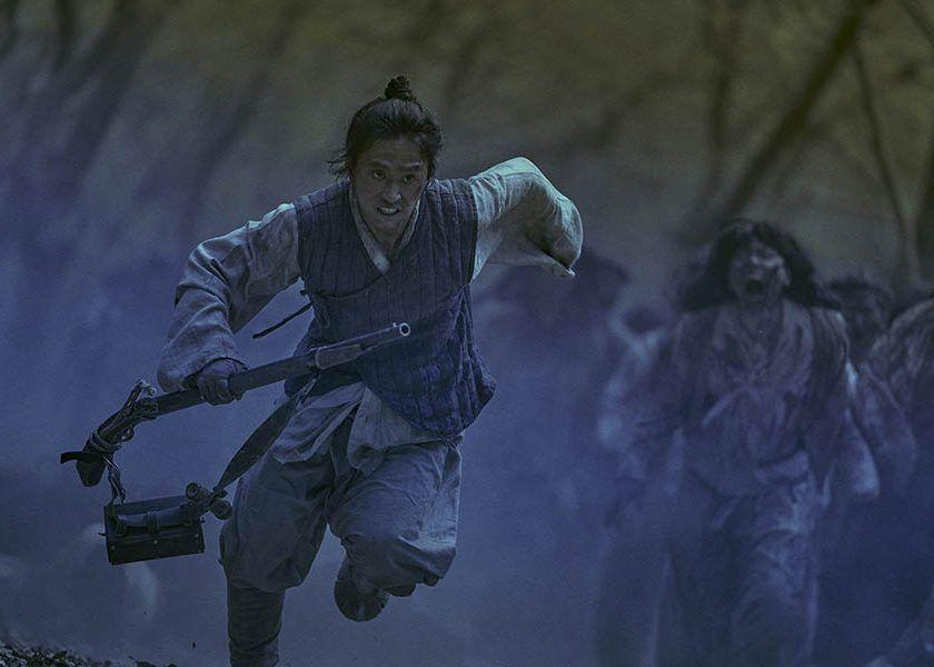 serie-coreana-kingdom