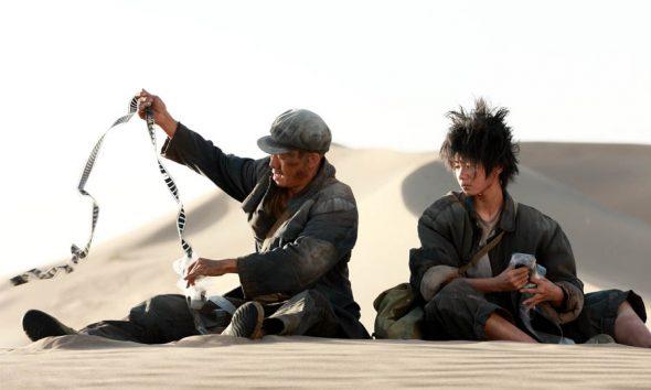 un-segundo-zhang-yimou-critica